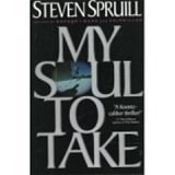 My Soul to Take | Spruill, Steven | First Edition Book