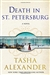 Death in St. Petersburg by Tasha Alexander Signed First Edition Book