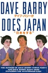 Dave Barry Does Japan | Barry, Dave | Signed First Edition Book
