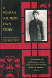 Woman Solider's Own Story, A | Bingying, Xie | First Edition Trade Paper Book