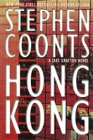 Hong Kong | Coonts, Stephen | Signed First Edition Book