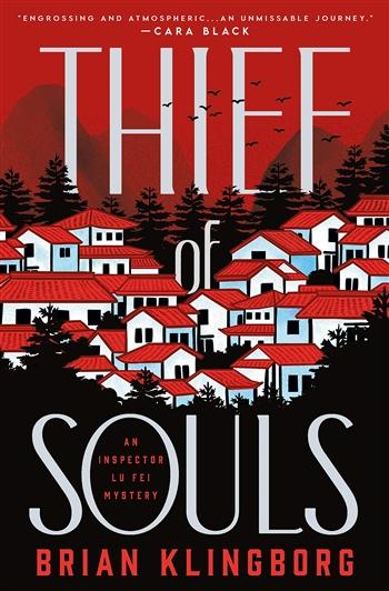 Thief of Souls by Brian Klingborg