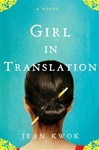 Girl in Translation | Kwok, Jean | Signed First Edition Book