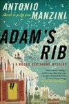 Adam's Rib | Manzini, Antonio | First Edition Trade Paper Book
