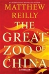 Great Zoo of China, The | Reilly, Matthew | Signed First Edition Book